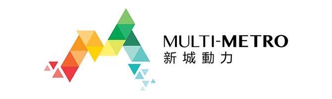 Mutli Metro